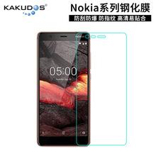 新款适用诺基亚8半屏钢化膜 Nokia 2.1/6 2018非全屏防爆玻璃膜