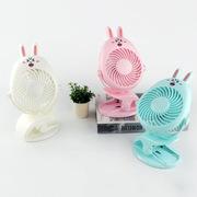 厂家直销卡通兔子USB充电小风扇带灯光便携手持迷你夹子学生风扇