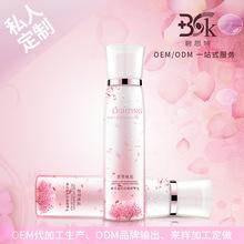 爽肤水OEM代加工轻透保湿补水玻尿酸清润提亮肤色化妆品生产厂家