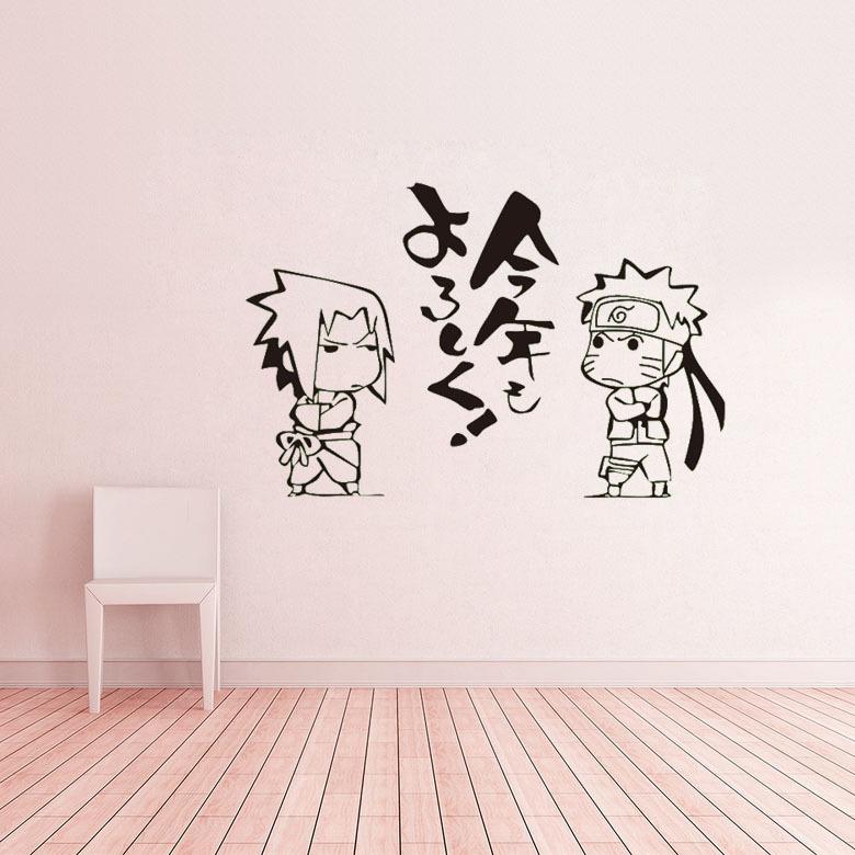 1767Q版火影忍者卡通动漫人物海报客厅 卧室学生宿舍墙面装饰墙贴