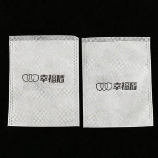 Manufacturers spot non-woven shoe inner bag storage bag environmental protection disposable shoe cover dustproof packaging inner bag wholesale