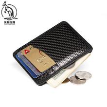 跨境定制 礼品套装 真皮超薄商务卡夹零钱包 碳纤维rfid卡包钱夹