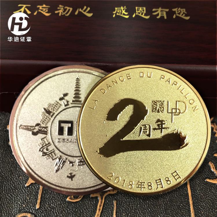 纯金纯银纪念币周年银币定制 年会金属纪念章 旅游金银工艺品定做
