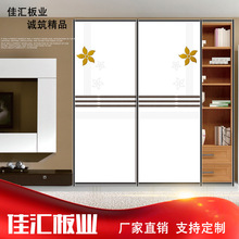 刺繡皮紋膜衣柜板材 描金工藝 三氯氰胺高密度歐式室內裝飾板材