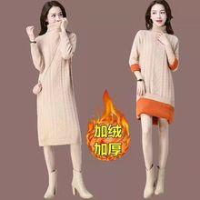 秋冬高領加絨毛衣女加厚寬松顯瘦長款毛衣裙過膝針織打底衫連衣裙