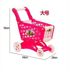 大號兒童購物車過家家玩具仿真寶寶手推車男孩女孩塑料小推車