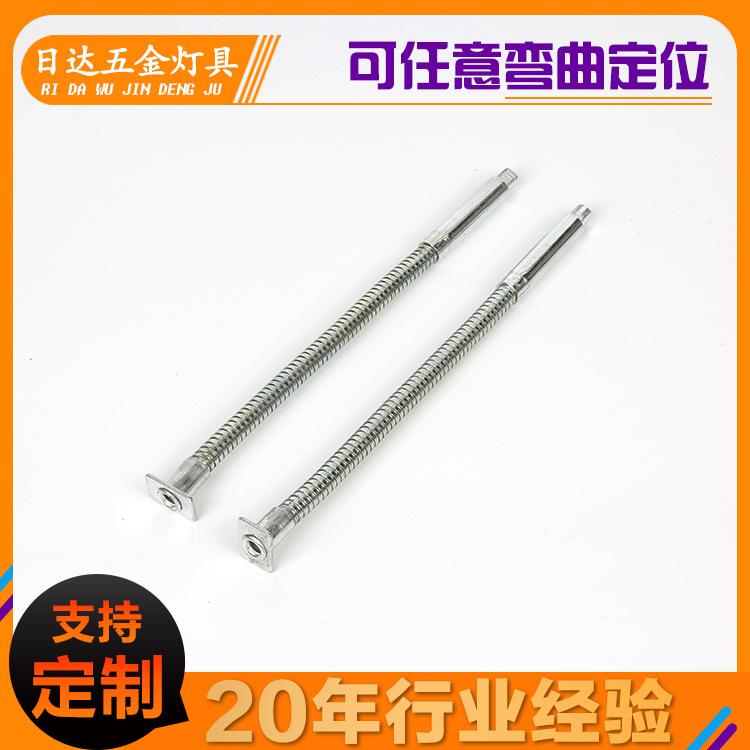 镀锌鹅颈管 定型五金鹅颈软管 台灯金属软管 可定制