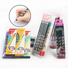 佳美洞洞笔 三角铅笔正姿预防近视 防滑学生练字洞洞铅笔