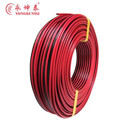 厂家直销RVB2*2.5平方国标电线 铜芯红黑平行线出口欧洲电线