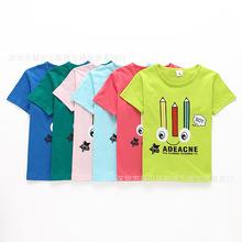 5元童装批发短袖男女中小大儿童t恤韩版夏新款上装打底衫地摊货源