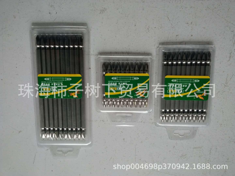 厂家直销飞豹 风批咀 五金工具  旋具100/65/150/mm 带磁性 十字