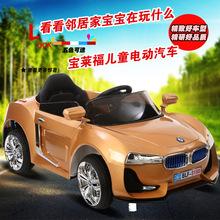 新款寶馬兒童電動車可坐四輪汽車寶寶充電1-5帶遙控搖擺雙驅批發