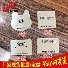 100张白色珠光纸简约英文饰品耳环卡纸 耳钉卡片饰物耳环卡片定制