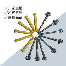 橡塑减速带配件猫眼车轮定位器警示柱护墙角螺栓膨胀螺丝配件