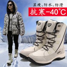 冬季户外雪地靴女2018新款中筒防水防滑加绒棉靴东北保暖棉鞋短靴
