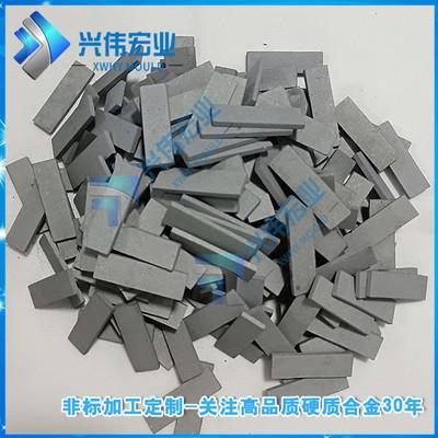 厂家供应 硬质合金板毛坯 支持非标加工定制各种尺寸的耐磨合金条