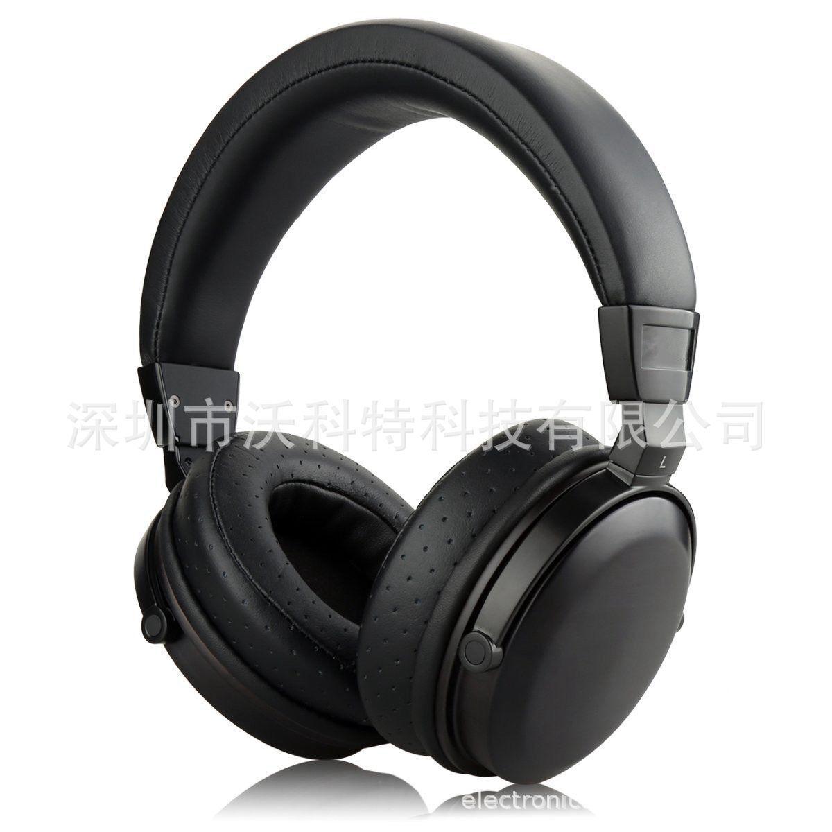 厂家批发高档奢华木质耳机 头戴式木耳机 电竞游戏有线无蓝牙监听