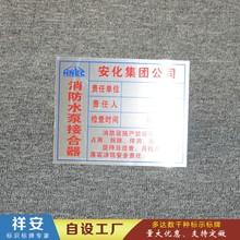 廠家直供應鋁板腐蝕絲網印刷烤漆標識牌 可定制各類機器設備銘牌