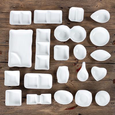 创意小碟子油酱料碟纯白陶瓷调料碟调味碟醋沾水墨碟陶瓷烘焙餐具