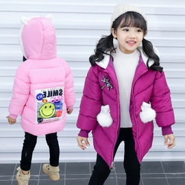 Small and medium-sized girls boutique cotton winter new fashion cute 2~8 girl ball player cotton clothing