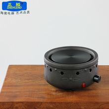 厂家直销电陶炉小巧耐用性价比高可出口煮茶咖啡罐罐茶