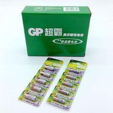 超霸电池23A12V 27A12V GP车辆防盗器电池卷帘门遥控门铃电池