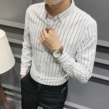 特价春秋季条纹长袖衬衫男韩版修身型潮流帅气韩国男士青年休闲白