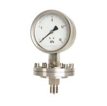 厂家直销压力表 水压气压普通压力表 天然气消防水泵轴向压力表