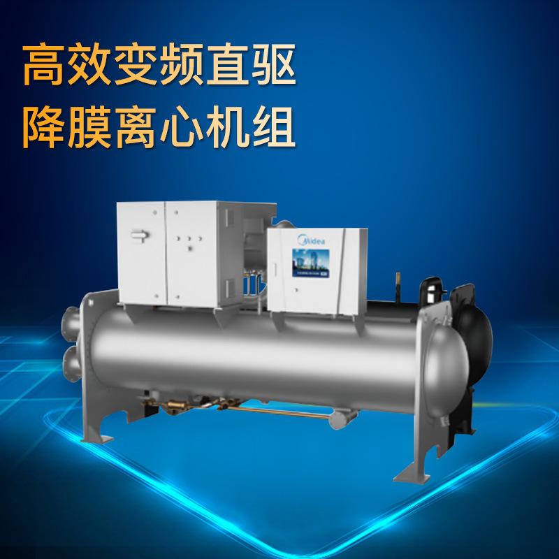 东莞深圳美的中央空调 高效变频直驱降膜离心机组 商用制供冷工程