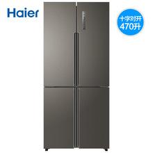 Haier/海爾 BCD-470WDPG 十字對開變頻靜音節能干濕分儲電冰箱