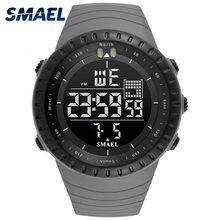 SMAEL斯麥爾1237多功能硅膠表帶時尚情侶手表 電子手表