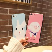 iphone8手机壳 可爱卡通情侣粉猪苹果7plus软壳二合一黑边浮雕女