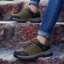 春秋季男鞋登山鞋越野鞋低帮系带反毛皮耐磨防滑户外鞋徒步运动鞋