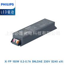 led driver 飞利浦150W dali驱动 LED智能驱动电源
