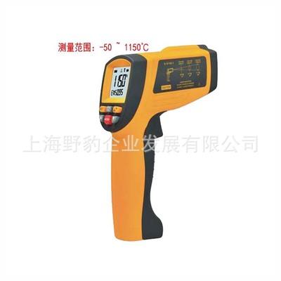 批发OT1150手持红外线测温仪 非接触式测温仪