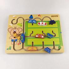 木玩世家兒童玩具環保軌道穿衣游戲BH2605男孩女孩