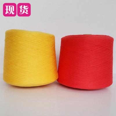 长纤人造毛24S/2 26S/2 28S/2有色仿羊绒膨体100%腈纶冰条线绒线