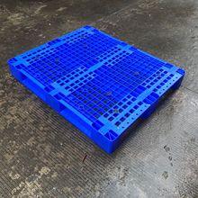 廠家直銷網格川字塑料卡板 川字塑料托盤 叉車塑膠棧板1200*800mm