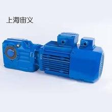 襄陽BLD3-71-1.5kw擺線針輪減速機BLD3-9-3kw減速電機BWD09-29-0.