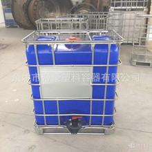 PE材質1立方加厚耐酸堿化工噸桶 外帶金屬框架IBC塑料桶