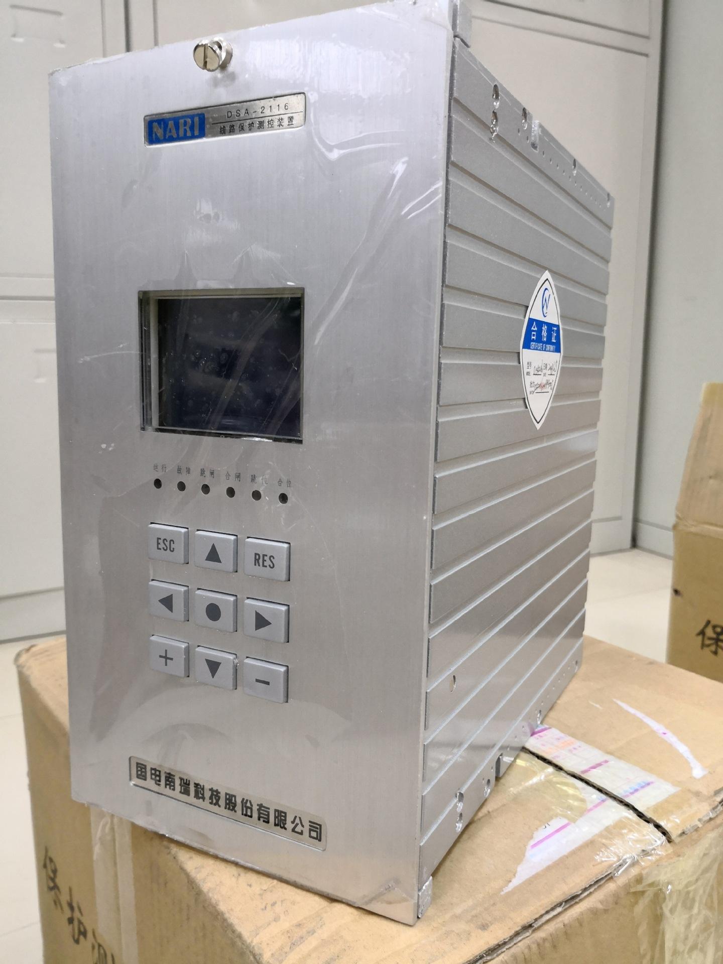 南瑞DSA2341線路光纖距離保護裝置
