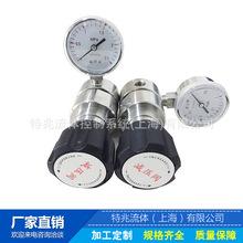 超高压减压阀200MPA  不锈钢大通径减压器 高压气体带表调压器
