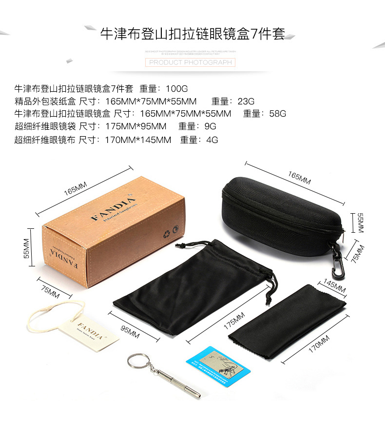 Fashion zipper glasses case glasses cloth printed packaging outer box three sets NHFY242137