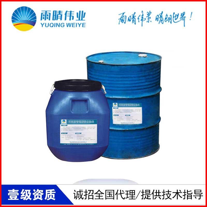 江苏无锡PB-1防水层涂料价格是多少钱