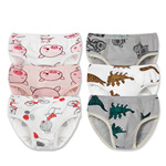 Childrens triangular underwear boys and girls pure cotton underwear baby creative underwear wholesale 3 pieces of 225228c