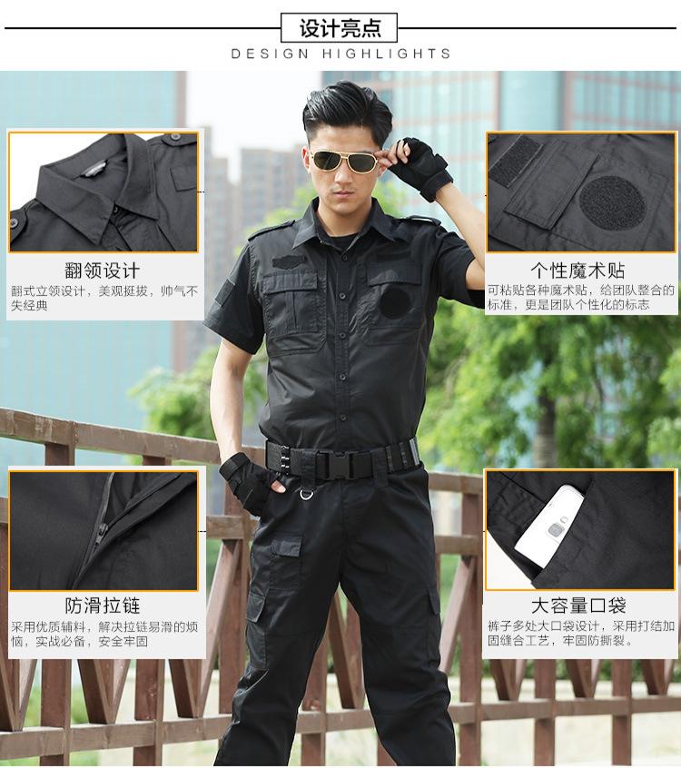 夏季短袖多口袋多魔术贴特勤服黑色保安作训服执勤服工作服男耐磨