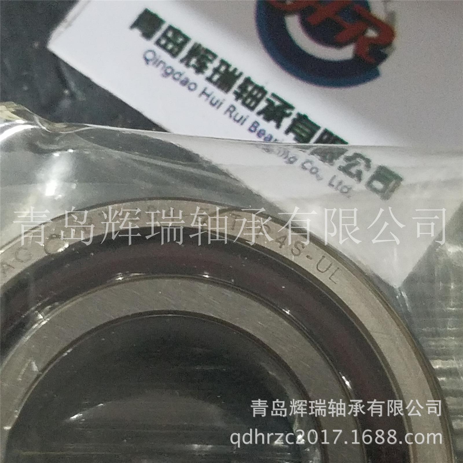 FAG轴承B71904-E-T-P4S-UL (3)