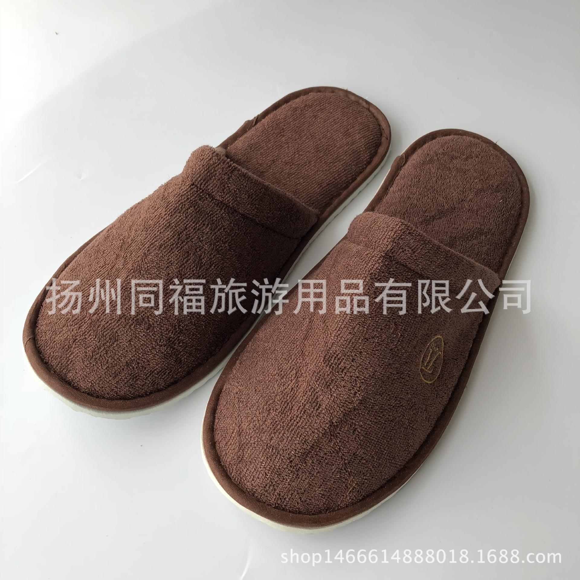 酒店用品酒店一次性拖鞋宾馆客房全季毛巾布拖鞋厂家直销可订制