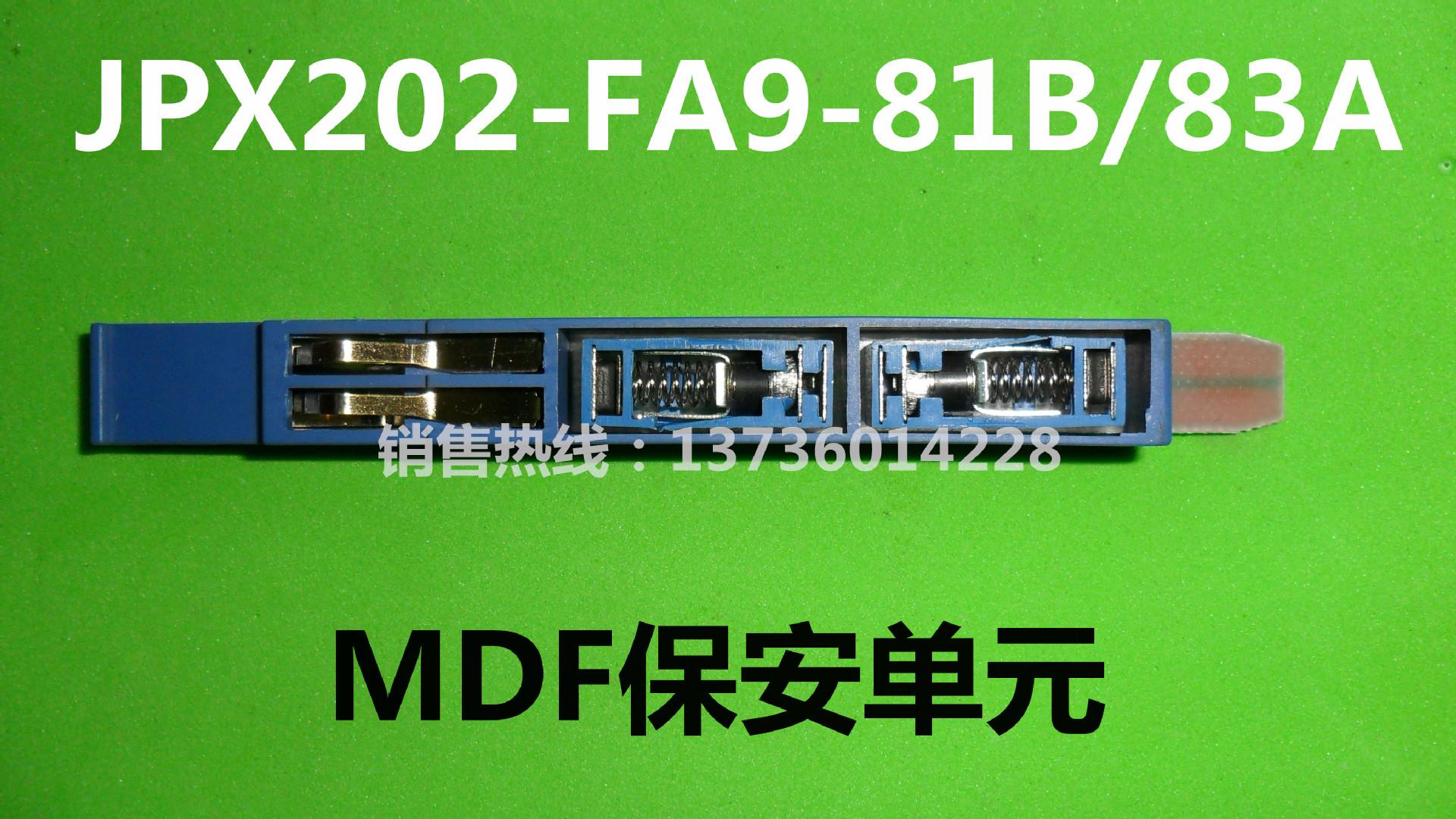 华为JPX202-FA9-81保安器1_副本