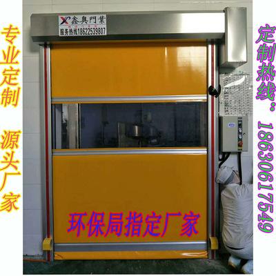 【免费上门测量】防虫防尘防潮2019新款快速卷帘门PVC快速门